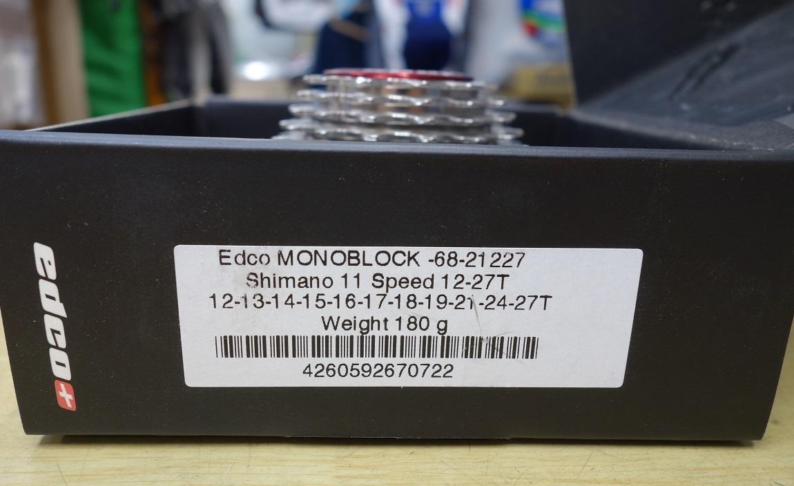 edco Mono Block スプロケット シマノ10速フリーボディ装着対応11速 ロードバイクPROKU_b0225442_13283327.jpg