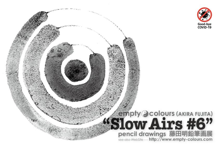 "藤田明 鉛筆画個展 ""Slow Airs #6""_b0046747_23093531.png"