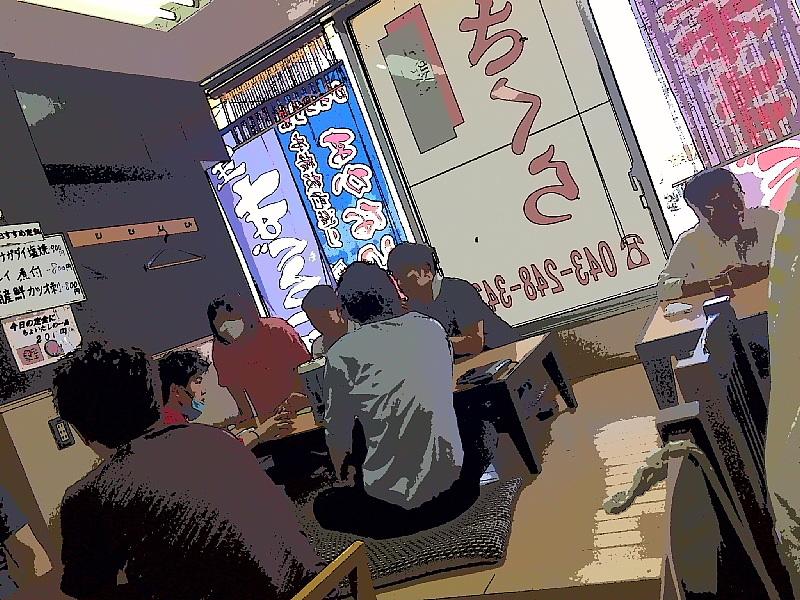 【刺身ネタで作る天下無敵のミックスフライ定食】和食処 さくら @千葉市地方卸売市場_b0008655_22254467.jpg