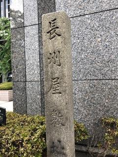 京都生活 ~はるかぜガーデン桂川まで~_c0218368_10554598.jpg