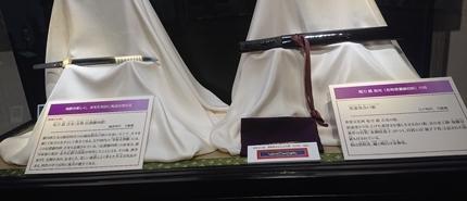 創立70周年記念「庄内の美術工芸・武っと美展」開催_f0168873_16335516.jpg