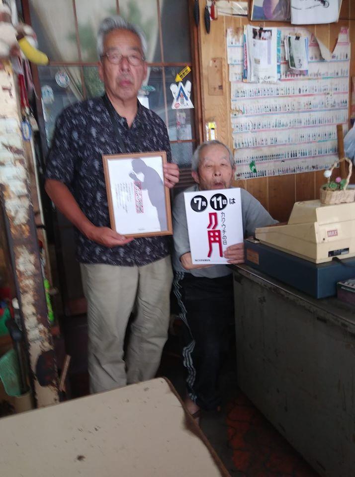 東京都知事選挙、小池さんの対立軸善戦!_c0061686_17010380.jpg
