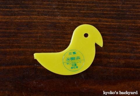 お手軽ビーフシチュー&オットの手作りチャバタ / 鳥形のみかん皮むき器_b0253205_00053280.jpg
