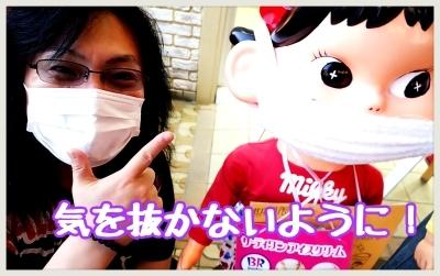 ラジオばってん~(^^;   「くるナイ」写真館たい~!_b0183113_20405924.jpg