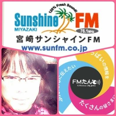 今夜はBABY!宮崎SNS FMとFMたんと 九州「くるナイ」連打!_b0183113_20544182.jpg