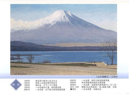 洋画クラス担当 新井隆先生 個展のお知らせ_b0107314_14423119.jpg
