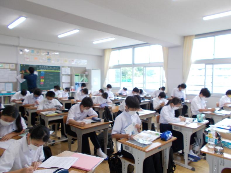 放課後学習 : 大島町立第二中学校