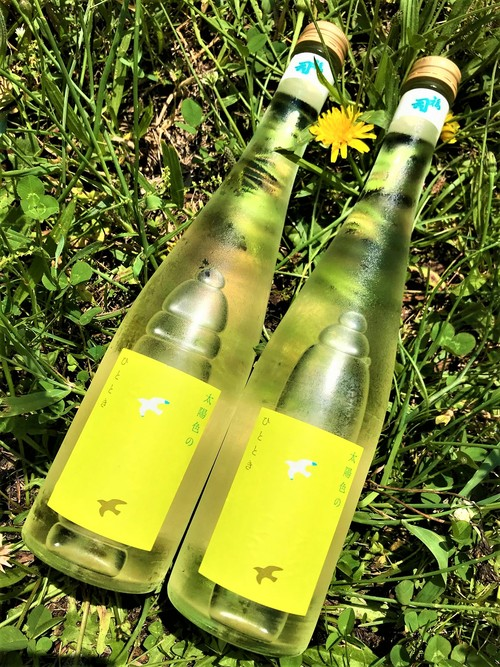 【日本酒】福司🎐夏編『太陽色のひととき🌞』スパークリング⛲SPver 特別限定蔵出し 令和1BY🆕_e0173738_118290.jpg