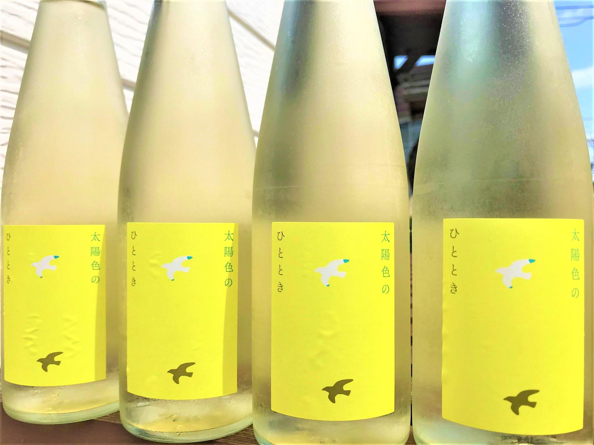 【日本酒】福司🎐夏編『太陽色のひととき🌞』スパークリング⛲SPver 特別限定蔵出し 令和1BY🆕_e0173738_119131.jpg