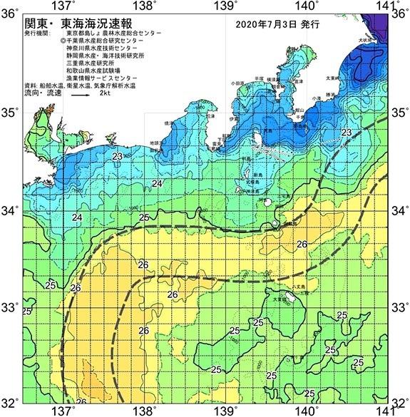 明日は大雨、日曜日も風が残る。_f0009039_17395202.jpg