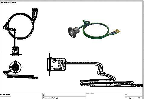 ルーカススタイルテールランプの修理_a0139843_21571813.jpg