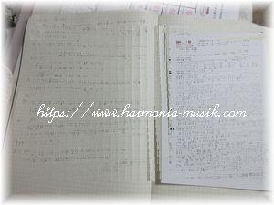 ピアノ教室通信122号☆ 書く癖_d0165645_10142619.jpg