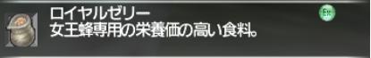 エミネンスレコードNM巡り ~Demonic Tiphia~_e0401547_19533965.png