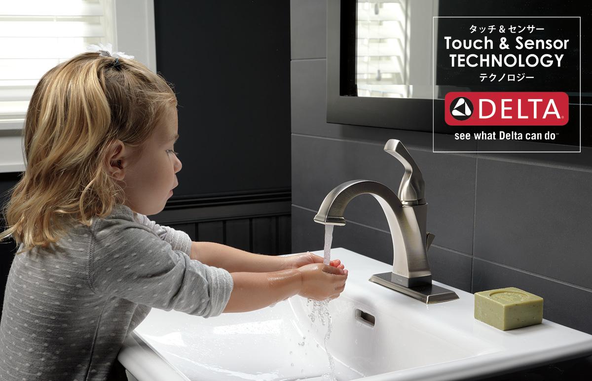 タッチレス水栓_e0123748_10410429.jpg
