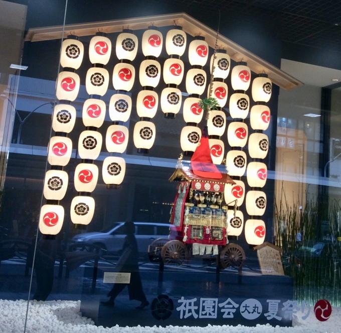 2020 京の夏。_e0108851_18102650.jpeg