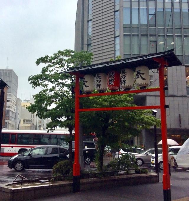 2020 京の夏。_e0108851_18111656.jpeg