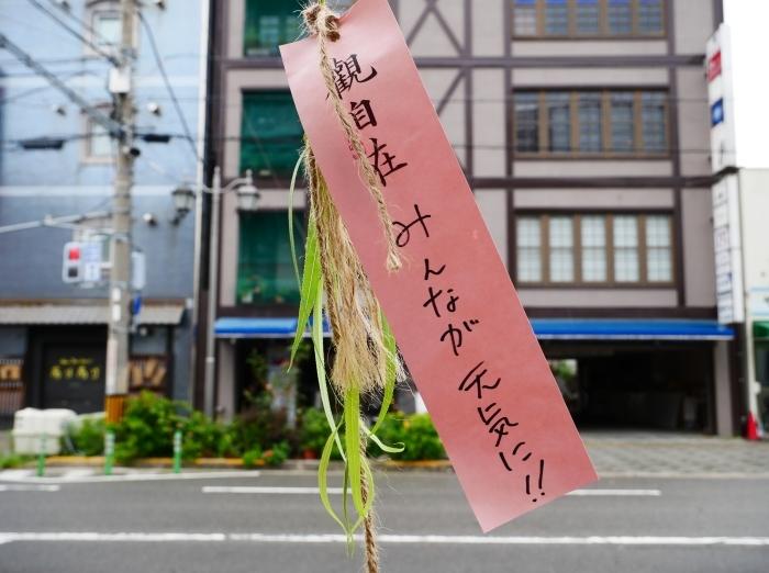 七夕  2020-07-06 00:00_b0093754_21233133.jpg