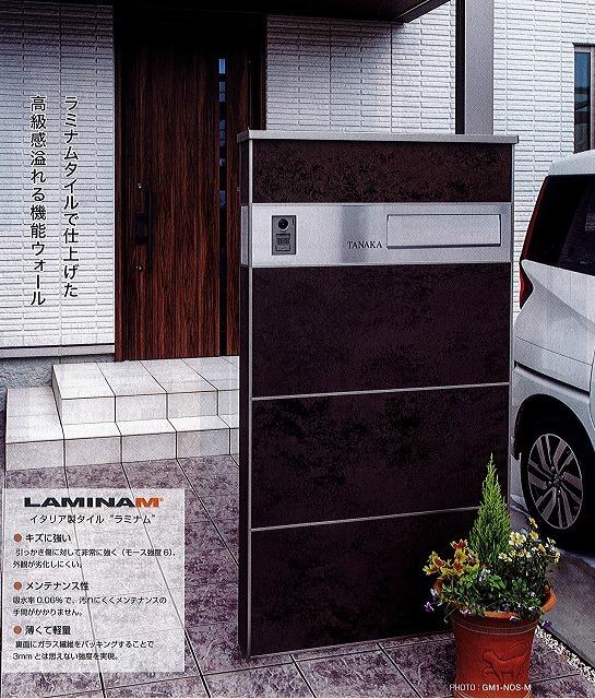 岐阜市の外構工事をゆるーく解説の巻_e0361655_09573725.jpg