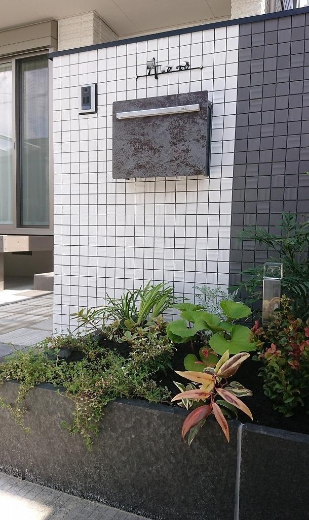 岐阜市の外構工事をゆるーく解説の巻_e0361655_10475665.jpg