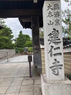 京都生活 ~ちょっとひと休みの日~_c0218368_16221485.jpg