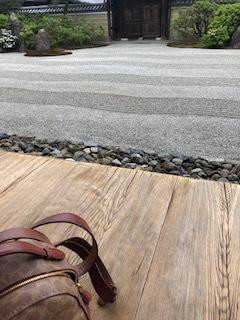 京都生活 ~ちょっとひと休みの日~_c0218368_16222740.jpg