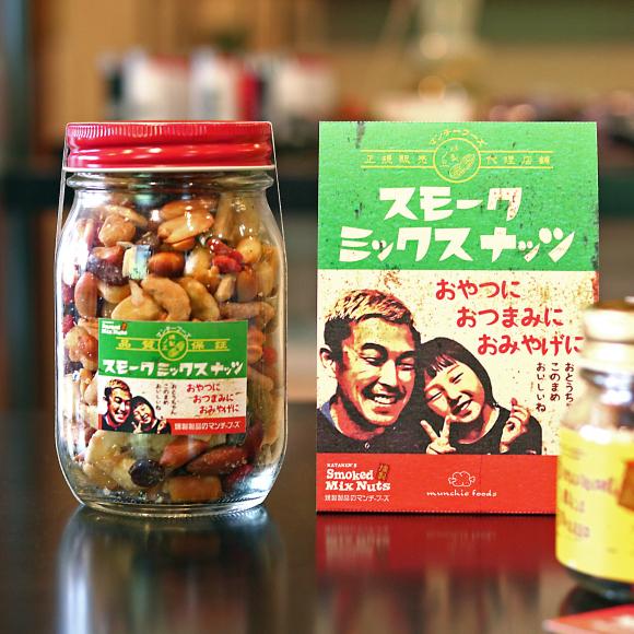 <仙台>マンチーフーズのお買い求めはモクモク香堂にて!_c0182180_19521201.jpg