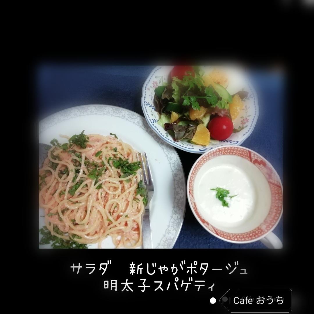 新じゃがでスープ作る。_b0235586_20012176.jpg