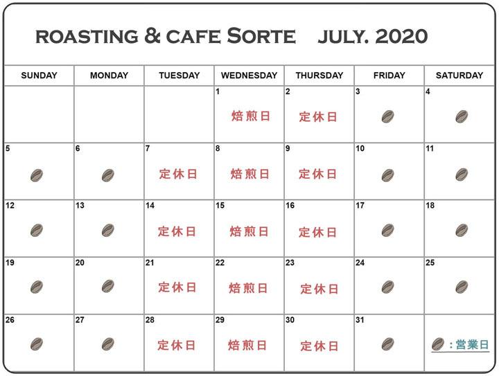 『7月の営業予定』_f0077789_10580346.jpg