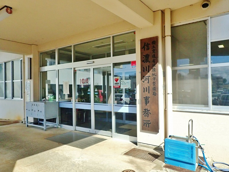 国土交通省「信濃川河川事務所」を訪問しました_c0336902_15085228.jpg