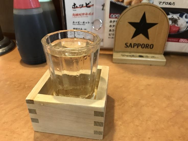 モーニング@酒蔵一平(八王子)_c0212604_1154352.jpg