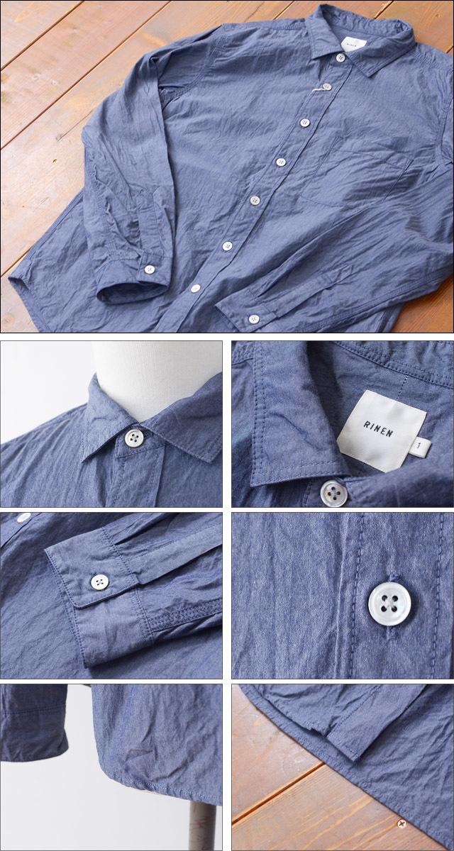 RINEN[リネン] 80/2ダウンプルーフレギュラーカラーシャツ[38000] ホワイト・ストライプ・ギンガムチェック・長袖・MEN\'S_f0051306_16181407.jpg