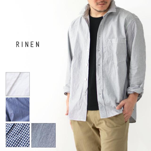 RINEN[リネン] 80/2ダウンプルーフレギュラーカラーシャツ[38000] ホワイト・ストライプ・ギンガムチェック・長袖・MEN\'S_f0051306_16181430.jpg