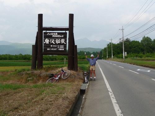 第八回 今井デイー 杖突峠 (2009年6月14日)_b0174217_09110193.jpg