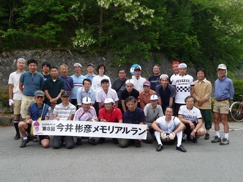 第八回 今井デイー 杖突峠 (2009年6月14日)_b0174217_09442086.jpg