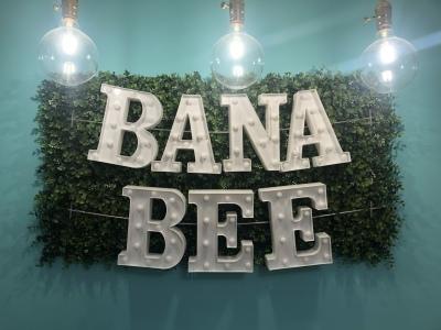 第574回 バナナジュース専門店 banabee 店主 ヒカルさん _b0172620_14241533.jpeg