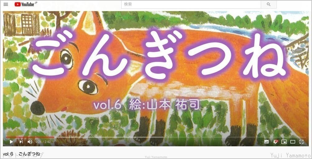 TOPトコトコネット2 山本祐司ホームページ_d0253520_15503693.jpg
