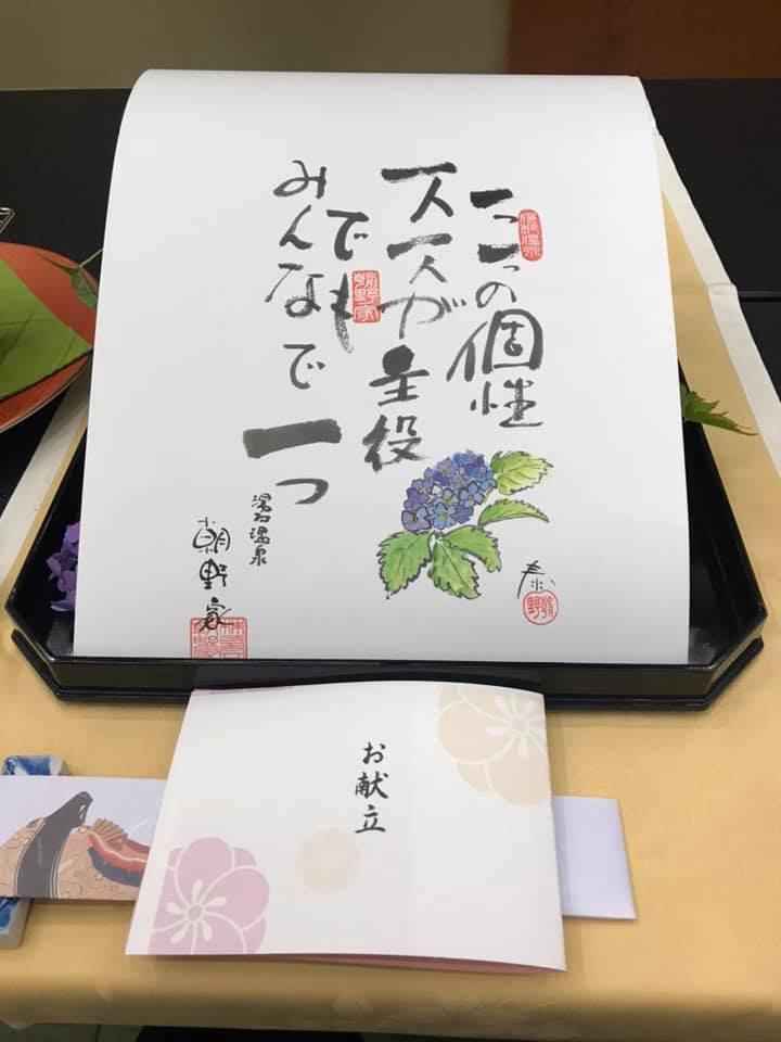 兵庫県内の旅行会社の方々の県内旅行「Go to travel」のファムツアー_f0112434_13285113.jpg