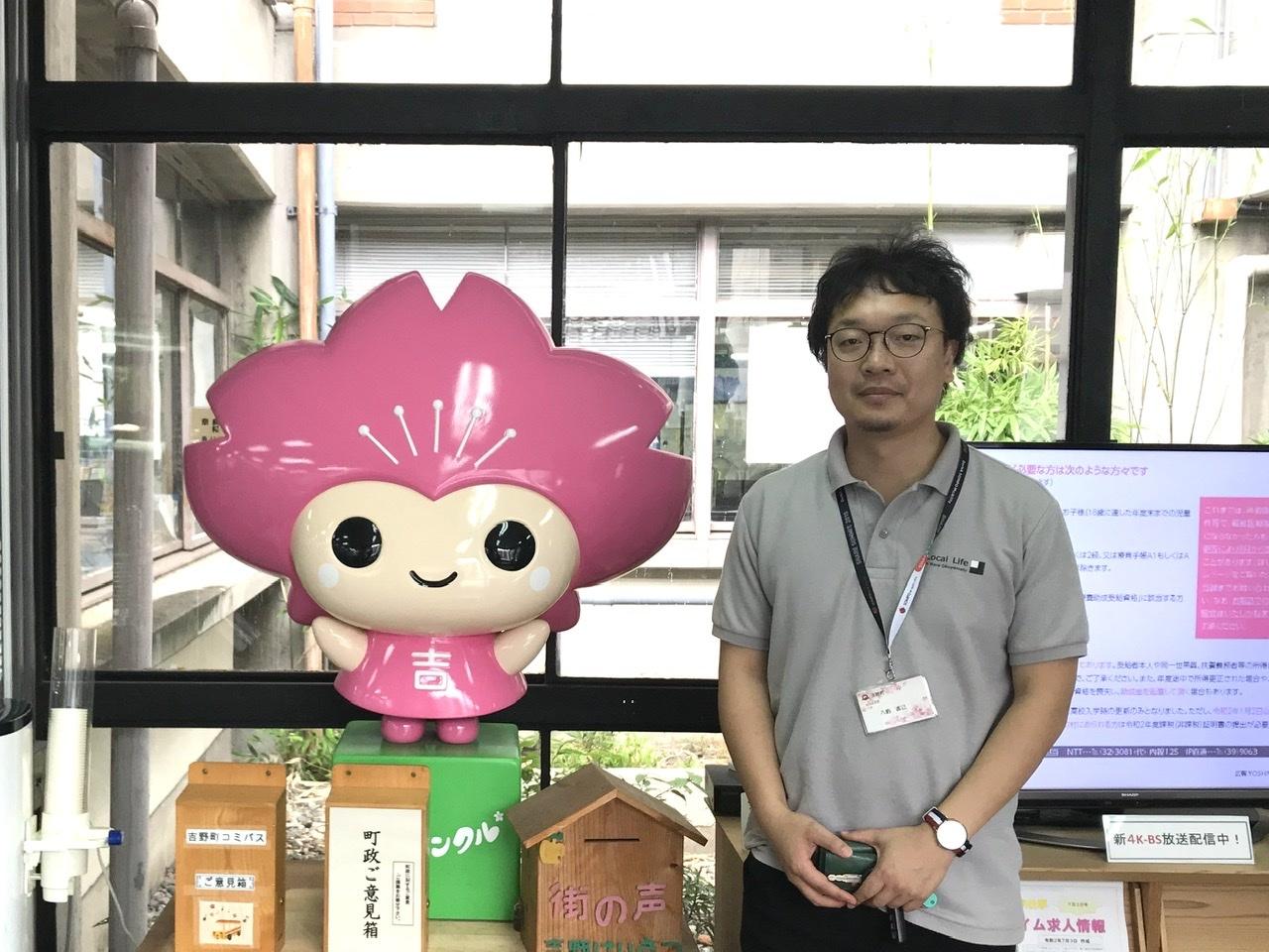 7月3日 吉野町じゅう図書館_a0317236_06405703.jpeg