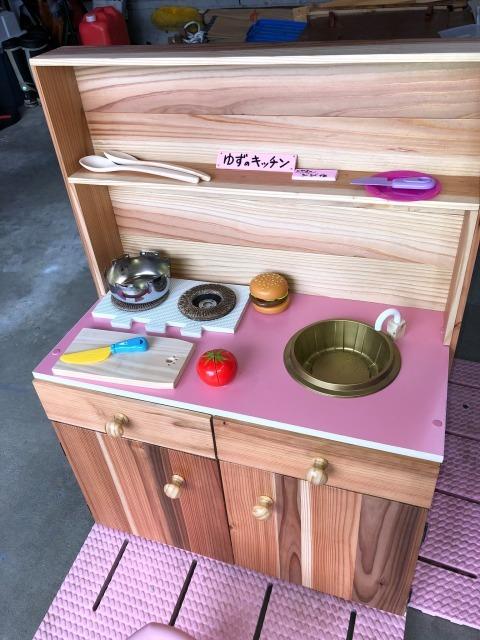 おもちゃキッチン_d0091442_23115832.jpg