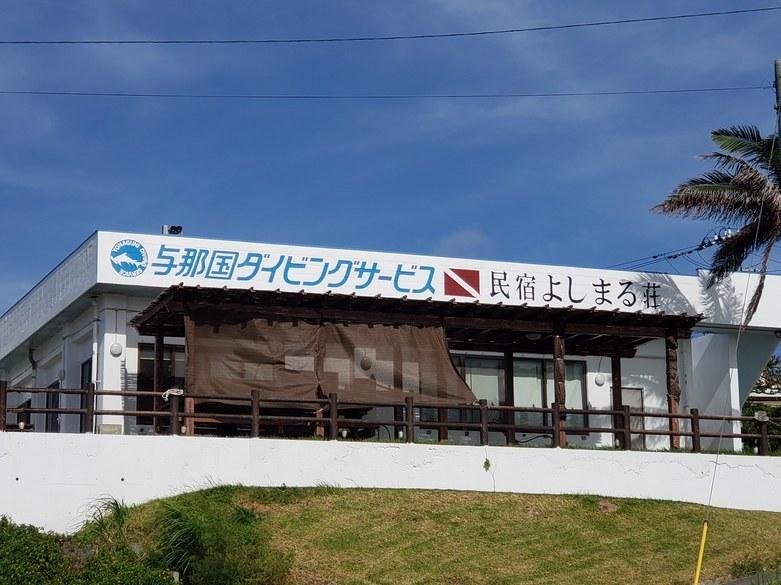 7月4日 青空に映えます☆_b0158746_12143741.jpg