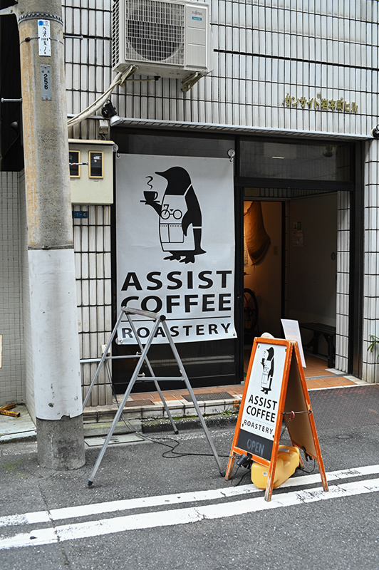 Hello from Tokyo 129 神田南口_a0003650_23123234.jpg
