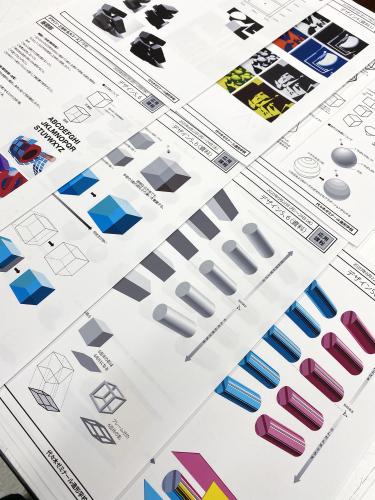 平面構成における立体表現/デザイン・工芸科 私大コース_f0227963_14442497.jpg