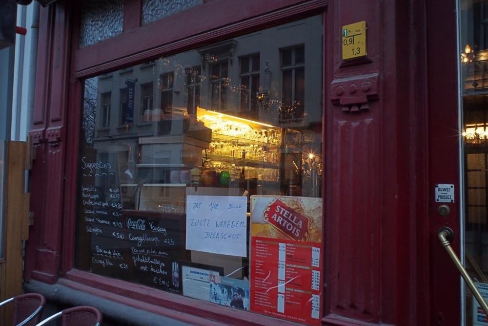 memories vol.8 - Antwerpen -_d0349265_10175257.jpg