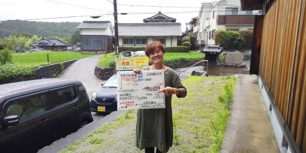 🌧️ もの凄い雨と風 🌧️ まちかどカフェ 🎤 九州の豪雨被害、お見舞い申し上げます 🙇_f0061067_22043014.jpg