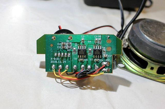 TPA1517NEで4台目のアンプを作って、ダイソーUSBミニスピーカーを鳴らす!の巻_f0325295_16471180.jpg
