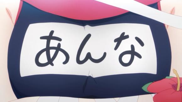 【プリコネ雑記#46】七夕剣客情譚 天に流れる夏の恋(イベントレポート)~_f0205396_14030037.png