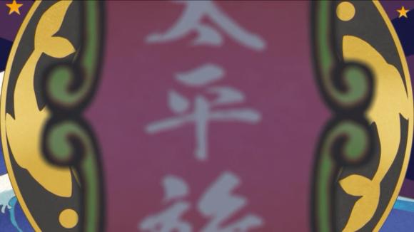 【プリコネ雑記#46】七夕剣客情譚 天に流れる夏の恋(イベントレポート)~_f0205396_14114610.png
