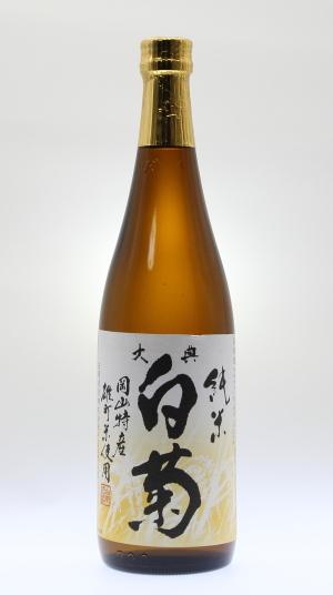 大典白菊 純米酒 雄町[白菊酒造]_f0138598_18044199.jpg