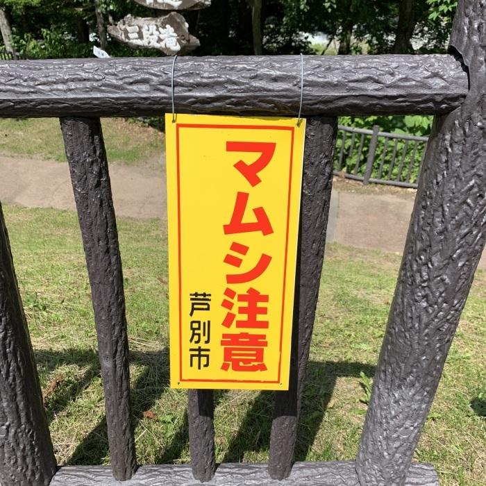 富良野に唯我独尊カレーを食べに行こう!_c0226202_18020967.jpeg