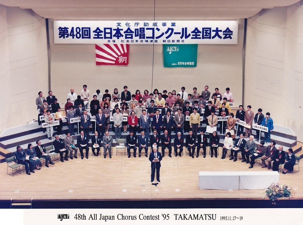 第48回全日本合唱コンクール_c0125004_17513377.jpg